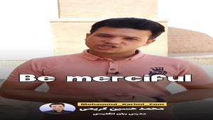 آموزش زبان انگلیسی | یادگیری واژه مهم merci ful