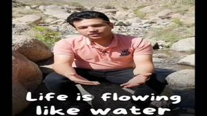آموزش زبان انگلیسی | زندگی مثل آب جریان داره
