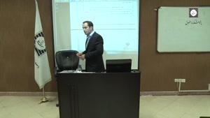 فیلم کارگاه آموزشی ضوابط پرداخت در قراردادها با تاکید بر تعد