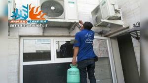 سرویس و تعمیر کولر گازی مرزداران  09125042902