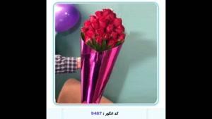 گل فروشی آنلاین رشت 🌹 |   ارسال گل به رشت | سفارش گل در رشت