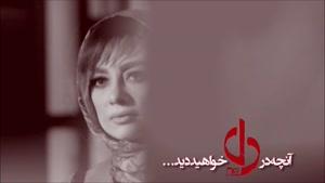 سریال دل قسمت 29 (HD) | قسمت بیست و نهم سریال دل (29) (onlin