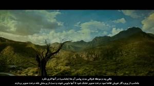 مستند داستان تمدن (8) جاماسب و زرتشت در ایران HD