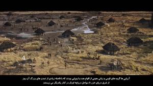 مستند داستان تمدن (7) مهاجرت آریایی ها HD