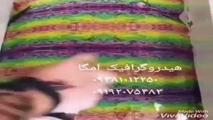 فروش بدون واسطه پودر مخمل ایرانی و خارجی***//09192075483