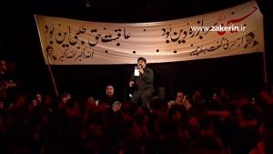 دانلود کلیپ شب اول محرم محمود کریمی