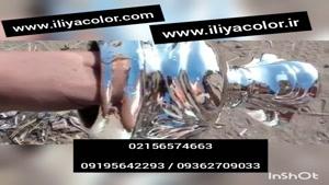 قیمت دستگاه فانت کحروم حرارتی   09361429205