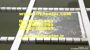 دستگاه ابکاری فانتا کروم مخمل پاش هیدروگرافیک  09361429205