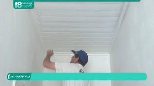 رنگ آمیزی ساختمان - روش رنگ آمیزی سقف پنل چوب