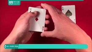 تکنیک های جالب برای انجام شعبده بازی با پاسور