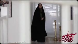 دانلود قسمت 7 سریال آقازاده