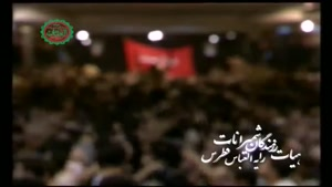 دانلود نوحه سنسیز دنیا یالان یالان از محمود کریمی