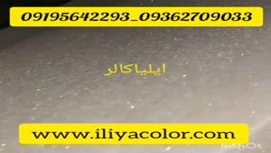 فروش مخمل پاش صنعتی * قیمت دستگاه مخمل پاش 09384086735