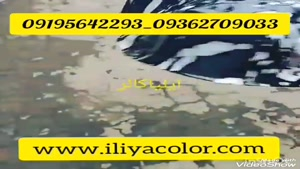 فیلم و برچسب هیدروگرافیک*قیمت دستگاه هیدروگرافیک 09195642293