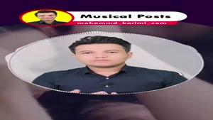 آموزشگاه زبان انگلیسی |   آموزش زبان با موسیقی