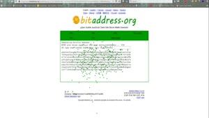 آموزش ساخت کیف پول کاغذی بیت کوین و سایر ارزهای دیجیتال