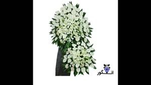 سفارش تاج گل در رشت