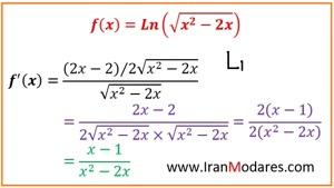 آموزش نحوه محاسبه مشتق تابع لگاریتمی