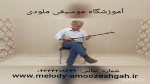 آموزش سه تار در کرج گوهردشت - آموزشگاه موسیقی ملودی