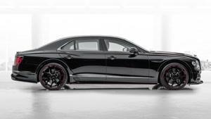 معرفی ویدیویی خودرو جدید بنتلی فلای سوپر w12 s 2020