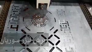 برش لیزر فلزات _ تبریز 09121865671