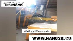 طراحی و فروش خط تولید سنگ مصنوعی اتوماتیک
