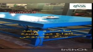 فروش و طراحی انواع میز ویبره سنگ مصنوعی