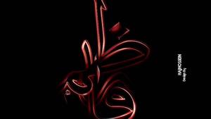 آرزو شهید هادی ذوالفقاری و سخنان استاد غفاری