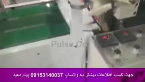 فروش دستگاه فول اتومات دستکش فريزري با جداکننده
