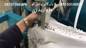 فروش دستگاه های مروارید زن اورگان