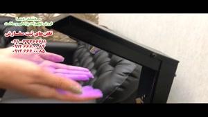 دستگاه محلول پاش و ضدعفونی کننده دست و اشیا هوشمند (بدون تما