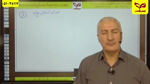 آموزش  زبان  استاد هراتیان -مصدر ها