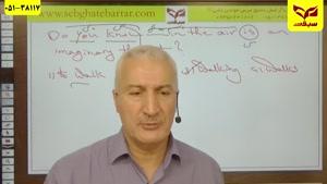 آموزش زبان  استاد هراتیان - مصدرها قسمت اول
