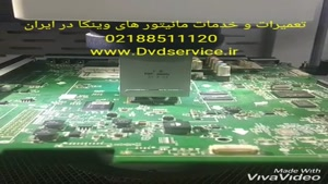 ( وینکا سرویس) تعمیرات تخصصی مانیتور فابریک تمامی خودروها