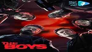 سريال پسرها فصل اول قسمت پنجم