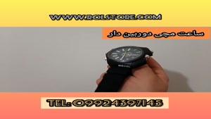 قیمت ساعت دوربین دار۰۹۹۲۴۳۹۷۱۴۵