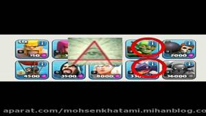 علامت های شیطانی کلش آف کلنز