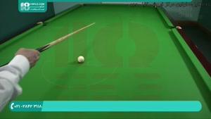 آموزش ضربه چرخشی در بازی بیلیارد