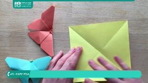 آموزش کار با کاغذ (اوریگامی) درست کردن شکل پروانه