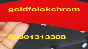 خدمات زنی با دستگاه مخمل پاش*مخملپاش/دستگاه آبکاری فانتاکروم