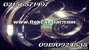 فلوکان استار فروشنده اکلیل  و دستگاه اکلیلپاش09361428505