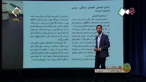 آموزش درس تاریخ اسلام 1