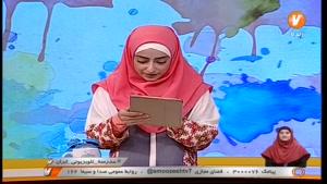 آموزش درس فارسی و نگارش پایه 3