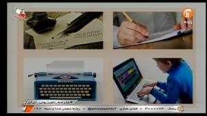 آموزش درس کار و فناوری پایه 7