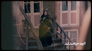 قسمت 14 آقازاده | سریال آقازاده قسمت چهاردهم| دانلود ( کامل