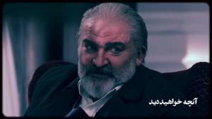 قسمت سیزدهم سریال آقازاده(کامل)(آنلاین)  قسمت 13 سریال آقازا