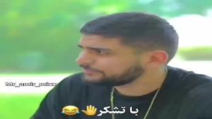 کلیپ های ارمین احمدی جدیدههههه