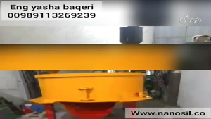 خط تولید سنگ مصنوعی و ارائه آموزش تولید