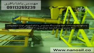 فروش خط تولید آجرنما