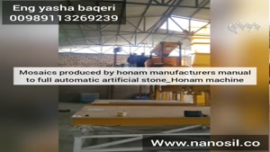 فروش خطوط تولید سنگ مصنوعی